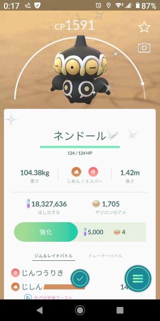f:id:yousugitani:20200807002412j:image