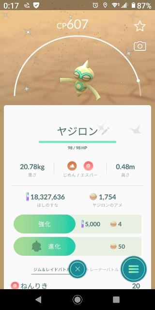 f:id:yousugitani:20200807002445j:image