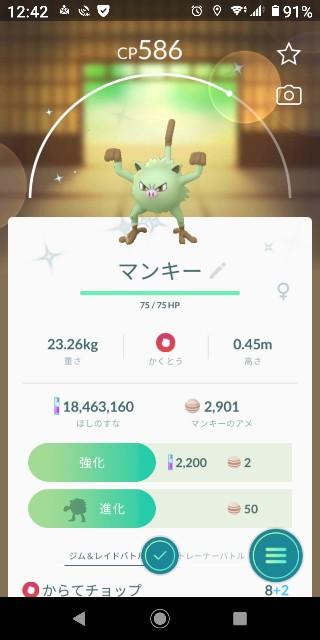f:id:yousugitani:20200809225827j:image