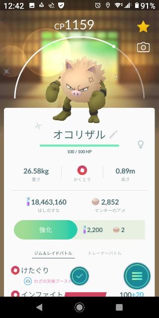 f:id:yousugitani:20200809225836j:image