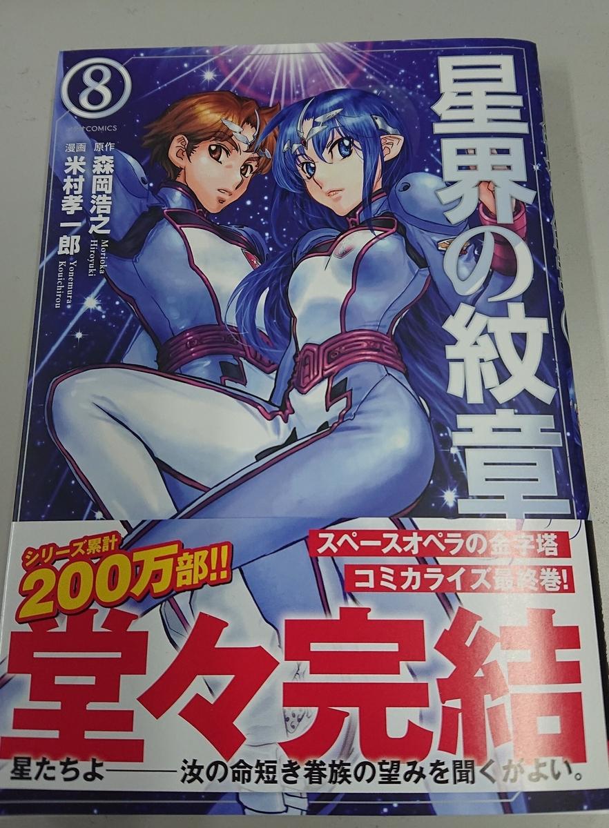 f:id:yousugitani:20210412122038j:plain