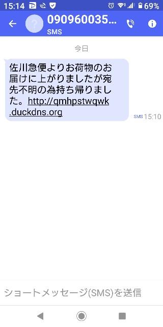 f:id:yousugitani:20210619152613j:image