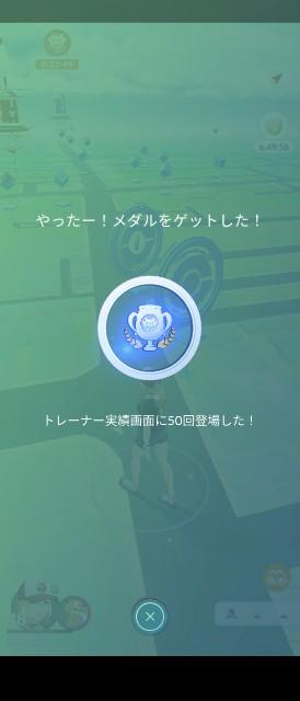 f:id:yousugitani:20210725175404j:image