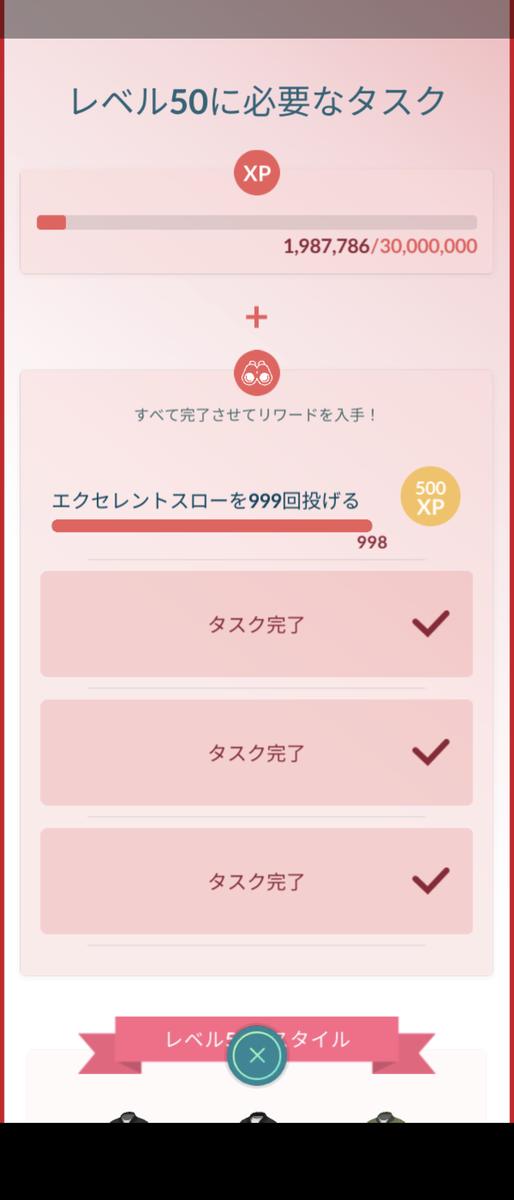 f:id:yousugitani:20210915114753p:plain