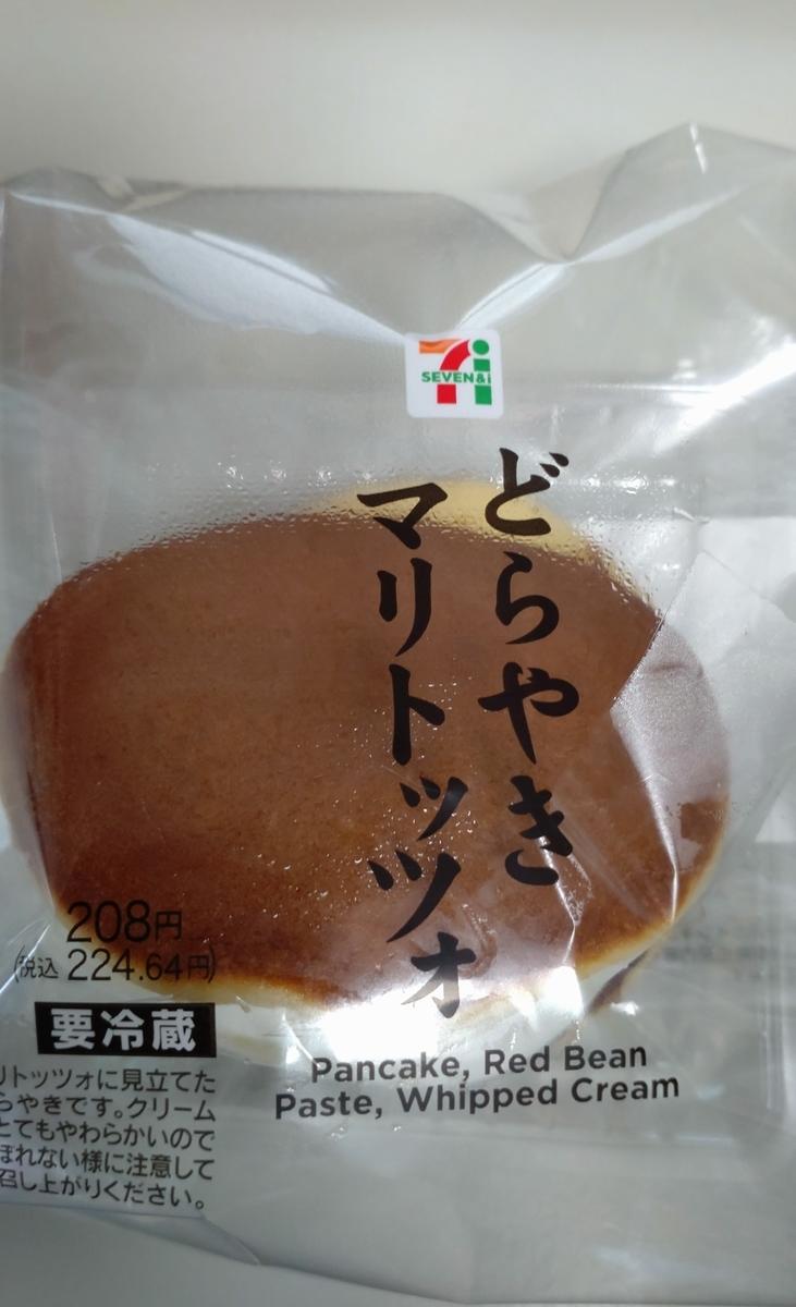 f:id:yousugitani:20210917173909j:plain