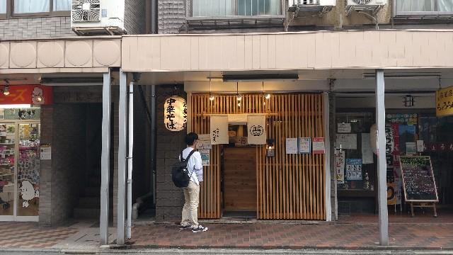 f:id:yousugitani:20211016162502j:image