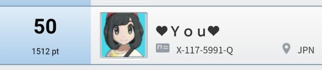 f:id:yousuke071007134:20170611195841j:plain