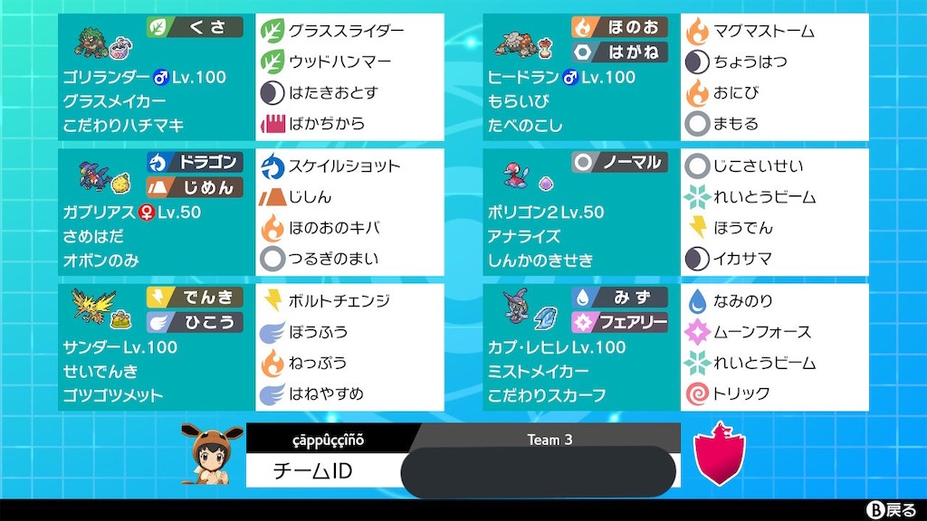 f:id:yousuke071007134:20210101172823j:plain