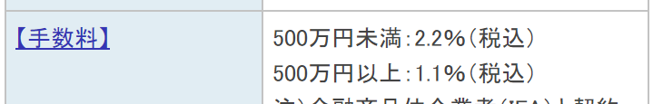 f:id:youtianyouxiang71:20191207150247p:plain