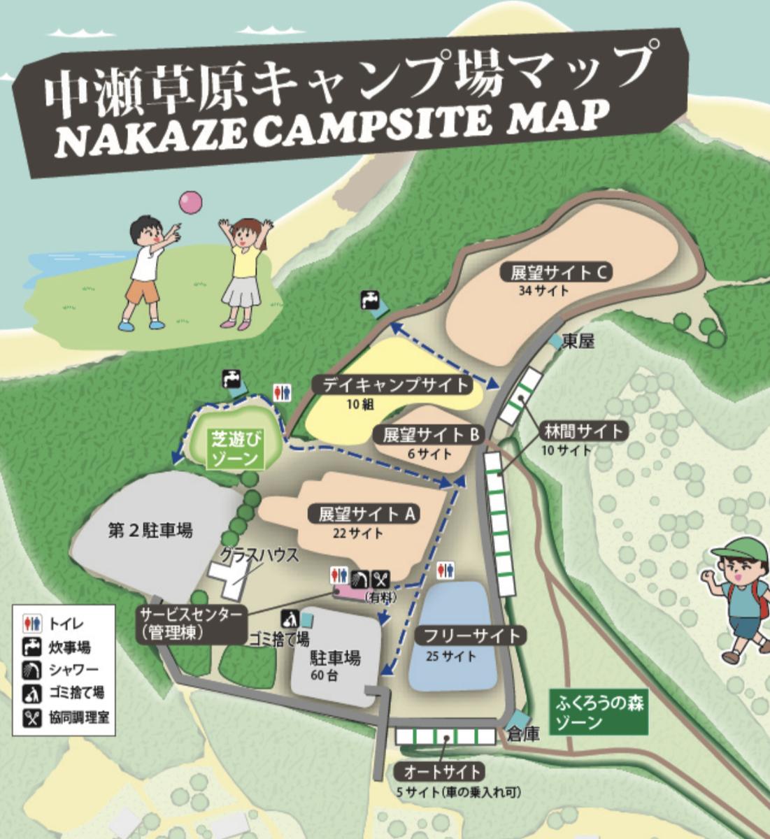 中瀬草原キャンプ場_キャンプ場マップ