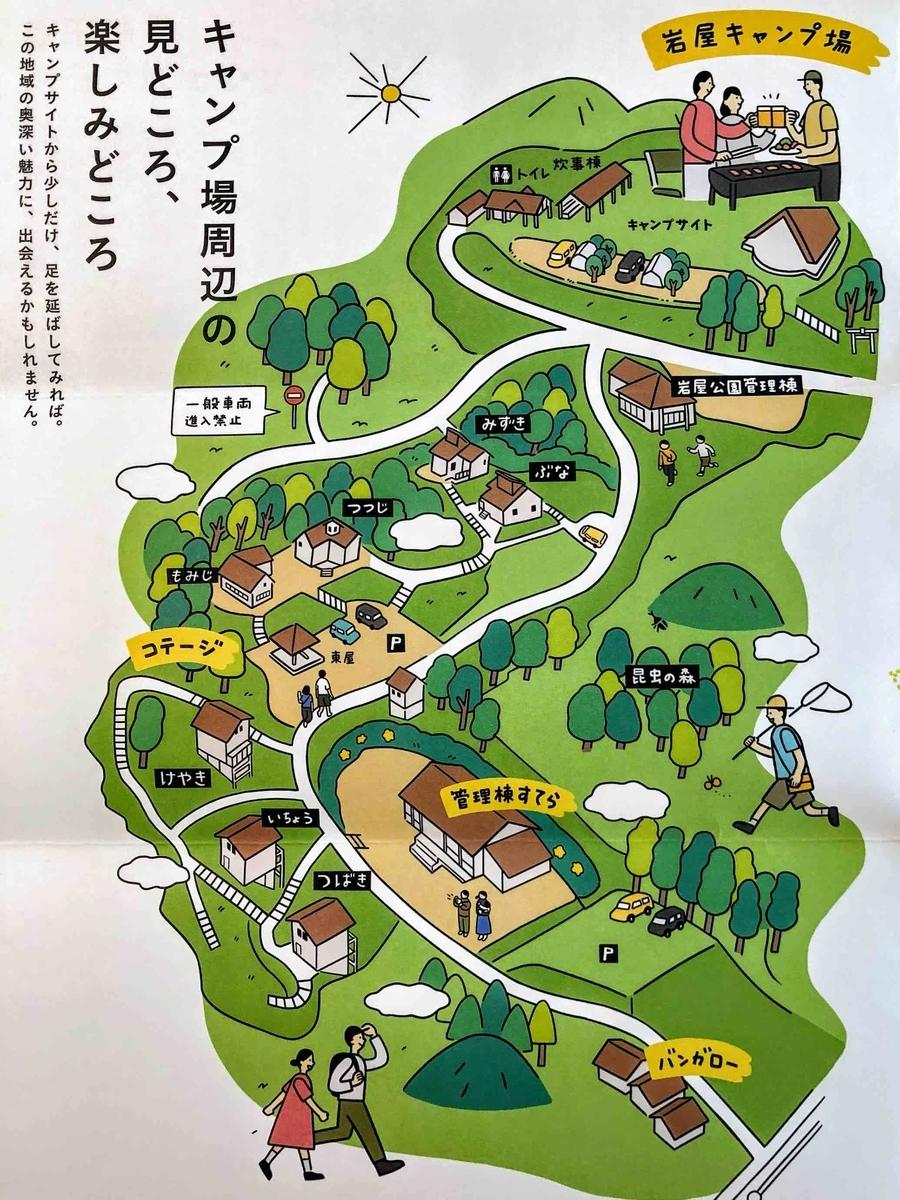 岩谷キャンプ場_キャンプ場マップ