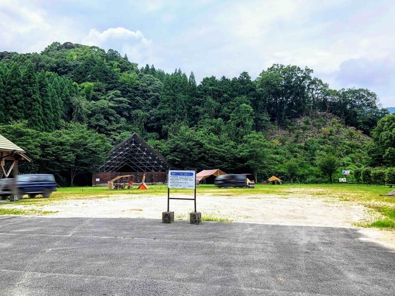 岩屋キャンプ場_キャンプサイト全景