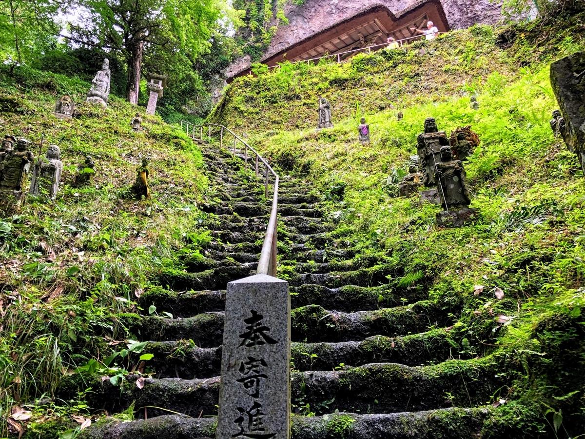岩屋キャンプ場_岩屋神社