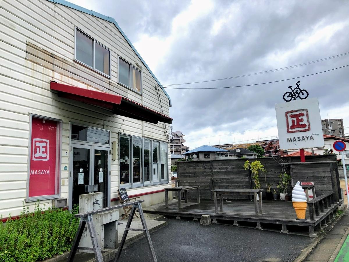 福岡市の自転車ショップ「正屋」