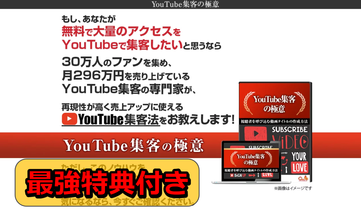 f:id:youtube-otaku:20190316142741p:plain