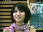 f:id:youtube_girls:20081103053853j:image