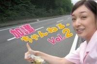 f:id:youtube_girls:20081106161726j:image