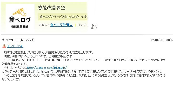 f:id:youtube_girls:20120129135352j:image