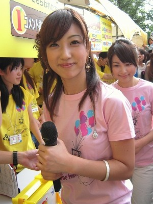 f:id:youtube_girls:20120208025250j:image