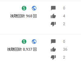 f:id:youtubesamurai:20161221181929p:plain