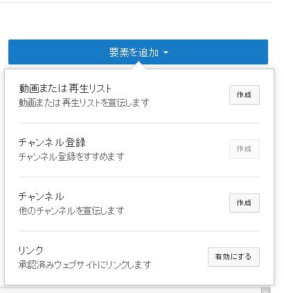 f:id:youtubesamurai:20161224134148p:plain