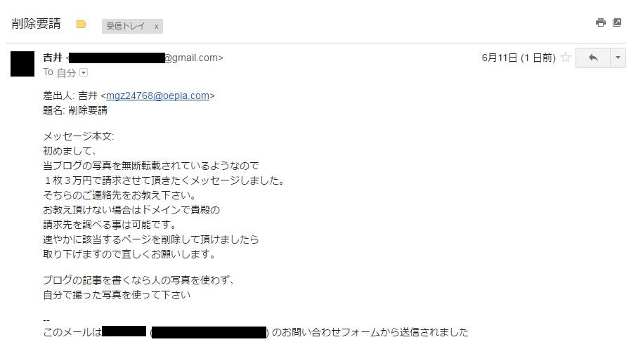 f:id:youyu0612:20170612215852j:plain
