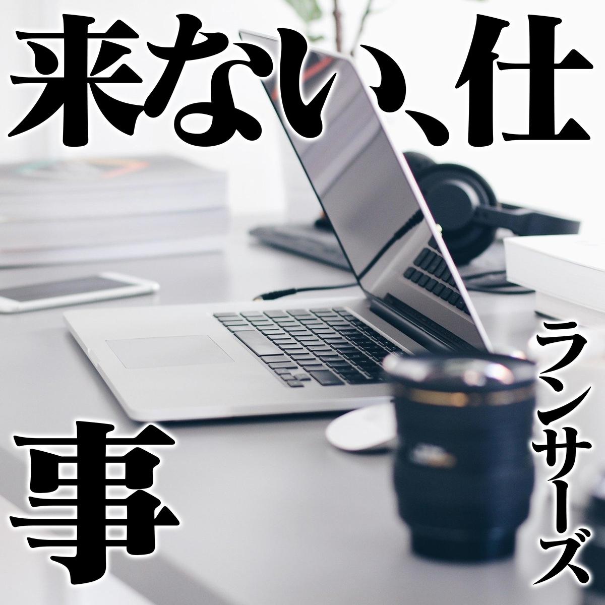 f:id:youyumi:20210217171304j:plain