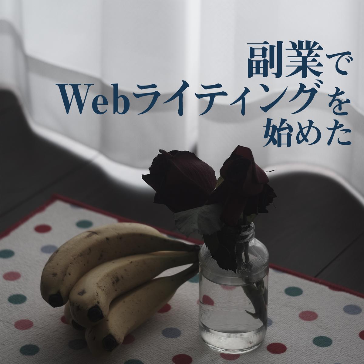 f:id:youyumi:20210320174550j:plain
