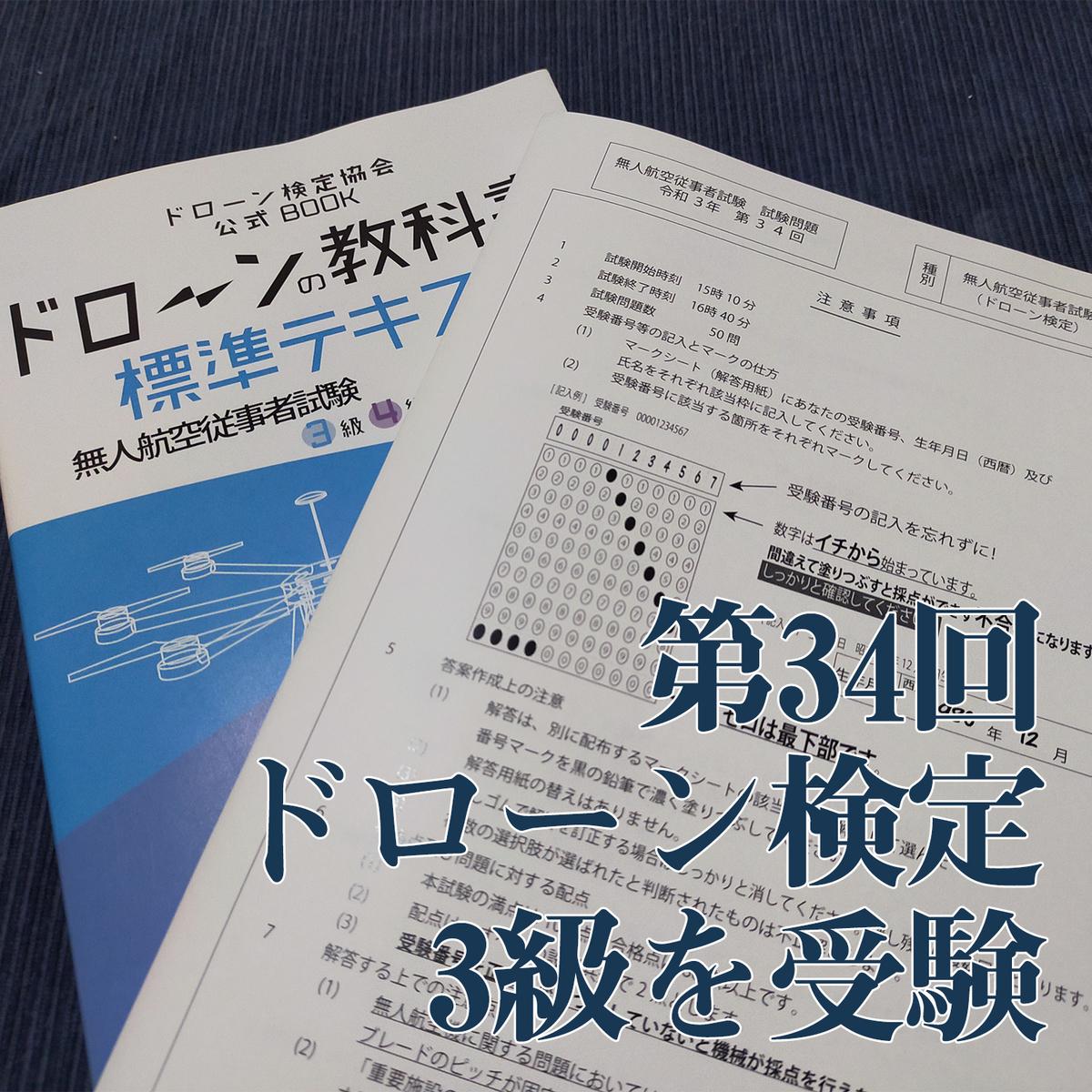 f:id:youyumi:20210321200803j:plain