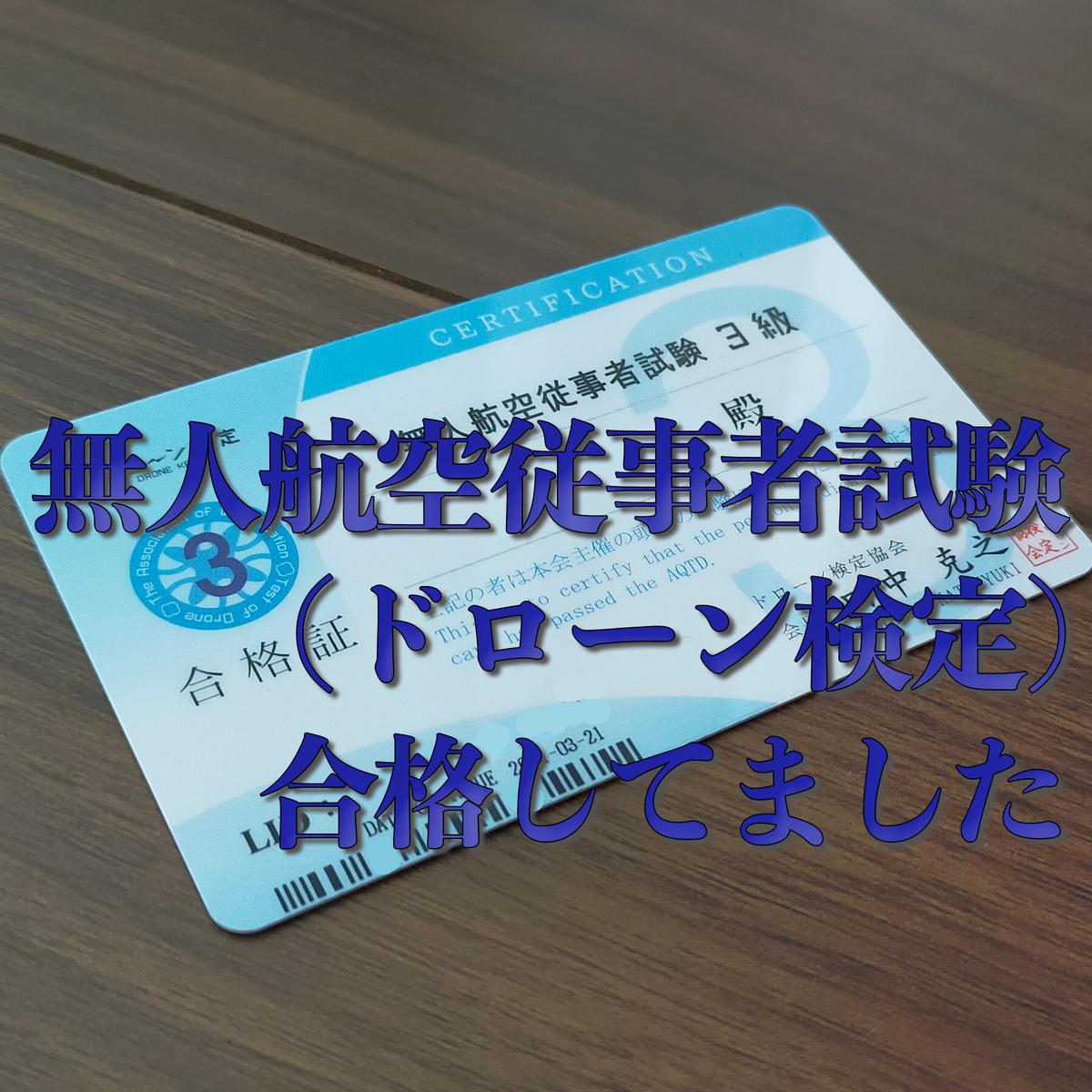 f:id:youyumi:20210718101105j:plain