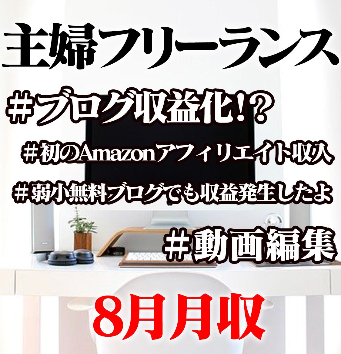 f:id:youyumi:20210902125053j:plain