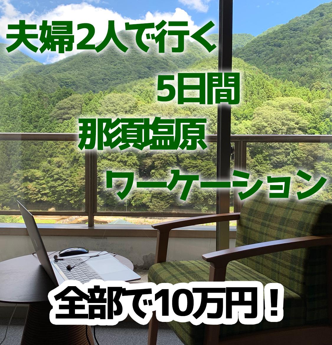 f:id:youyumi:20210909203248j:plain
