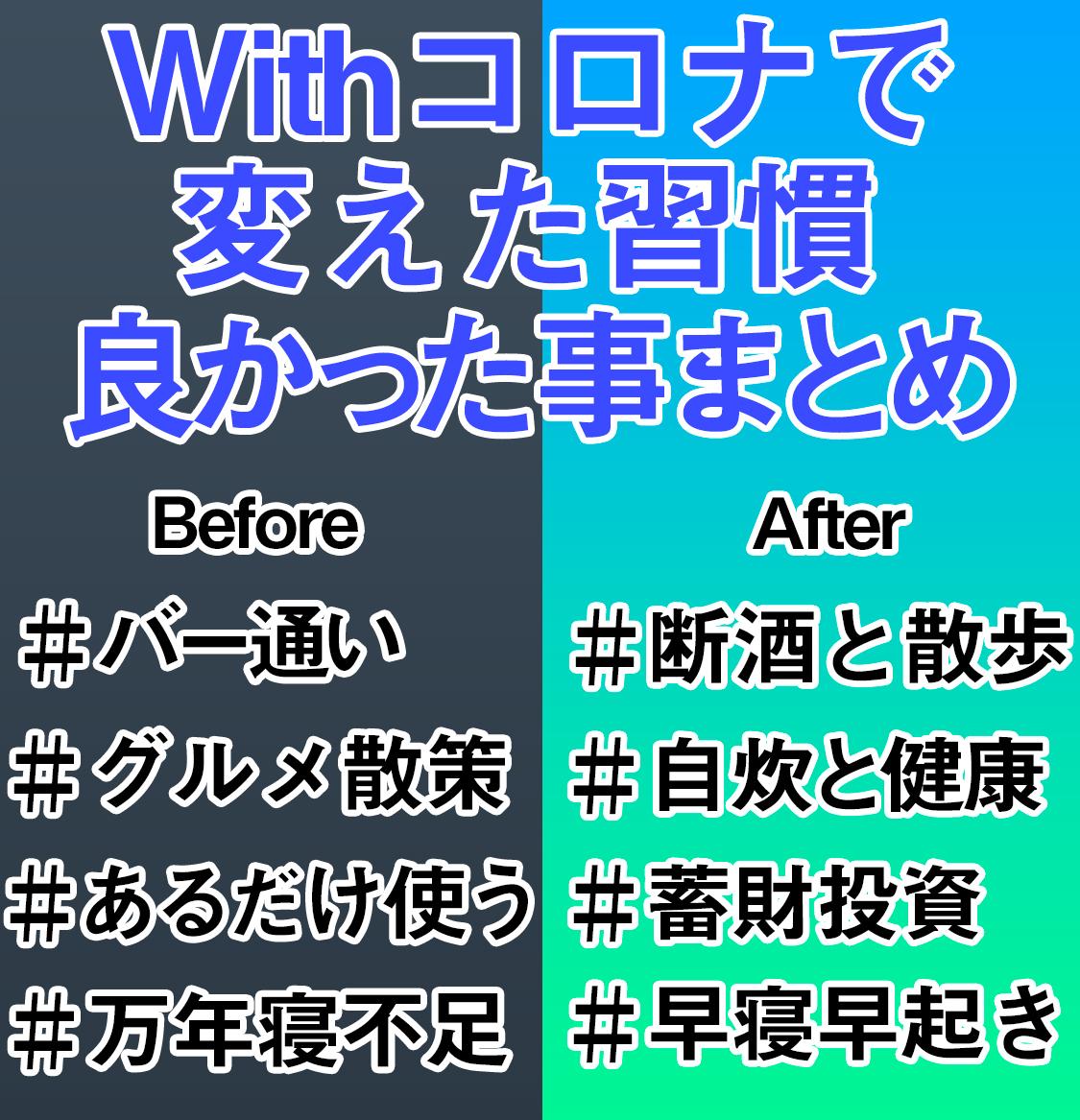 f:id:youyumi:20210915103457j:plain