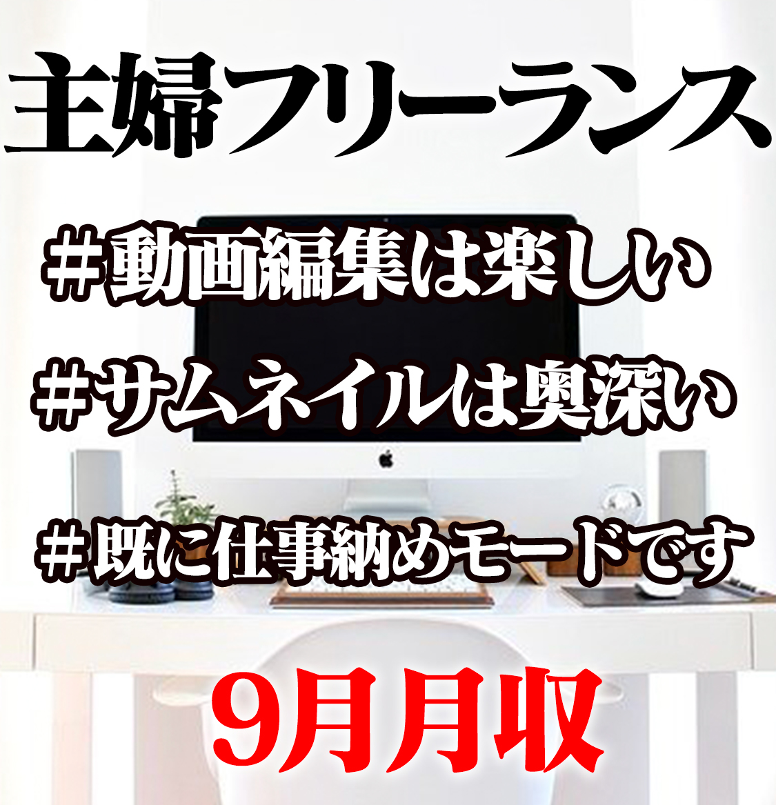 f:id:youyumi:20211006150723j:plain
