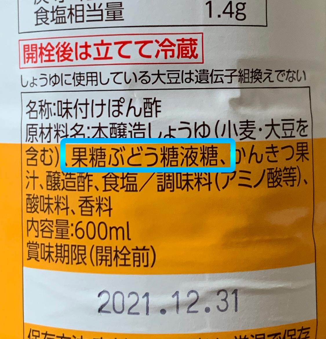 f:id:youyumi:20211014112944j:plain