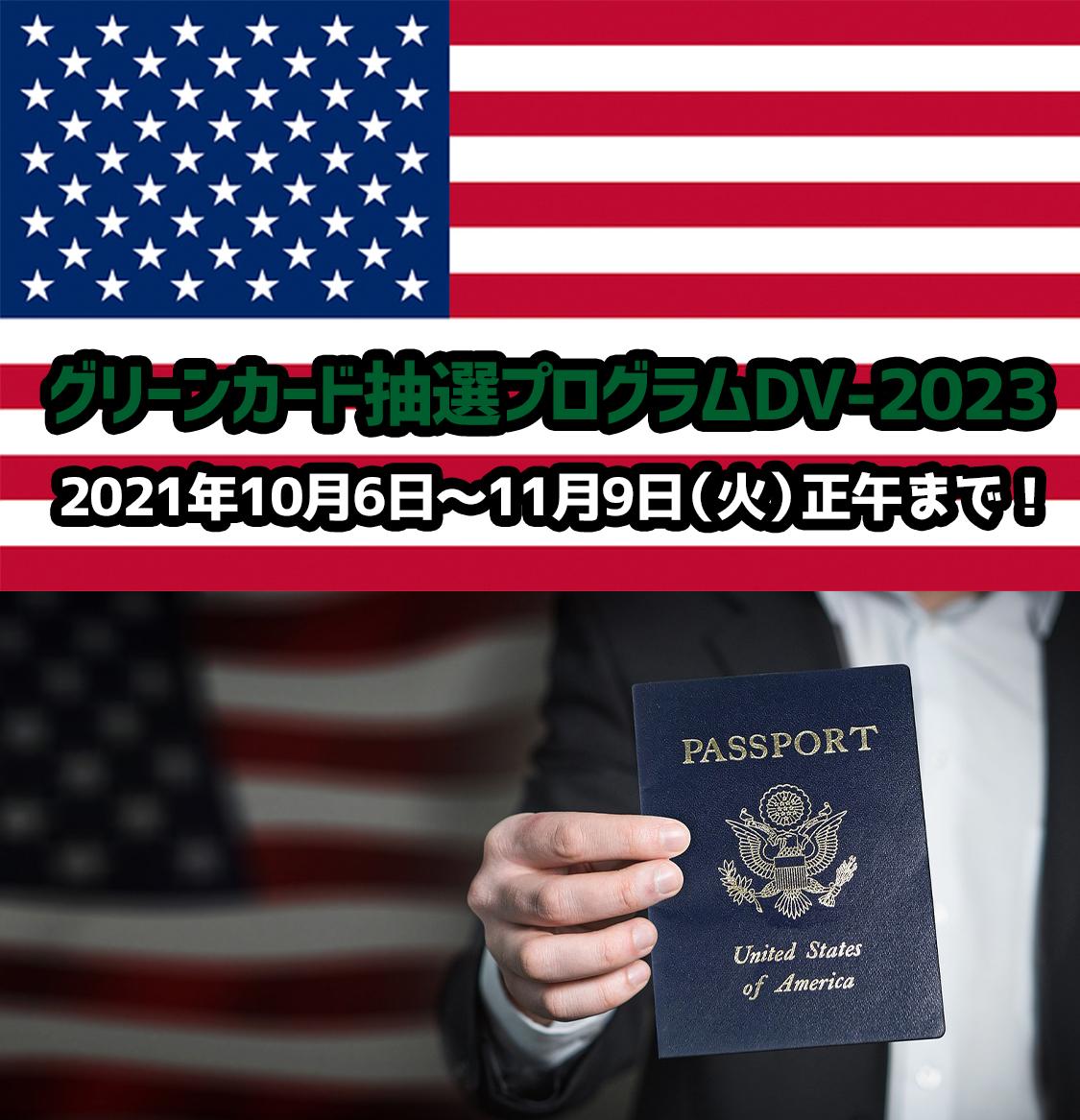 f:id:youyumi:20211020110311j:plain