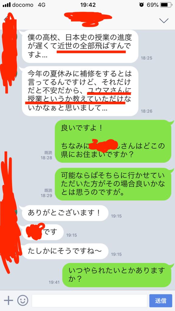 f:id:youzhen169:20190301125208j:plain