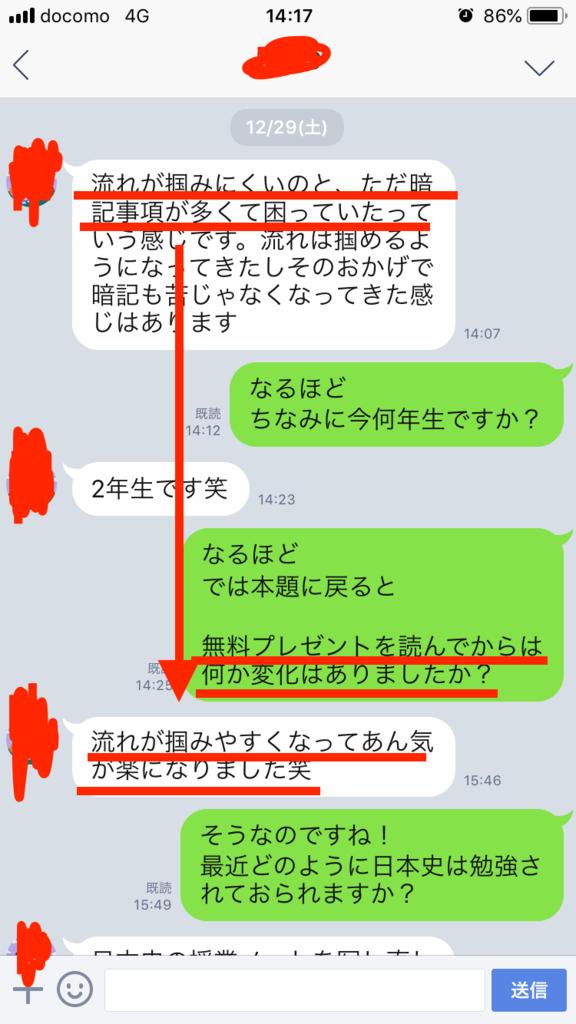 f:id:youzhen169:20190301125812j:plain