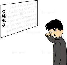 f:id:youzhen169:20190404151517p:plain