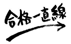 f:id:youzhen169:20190409153411p:plain