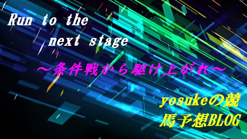 f:id:youzoukun:20191215202020p:plain