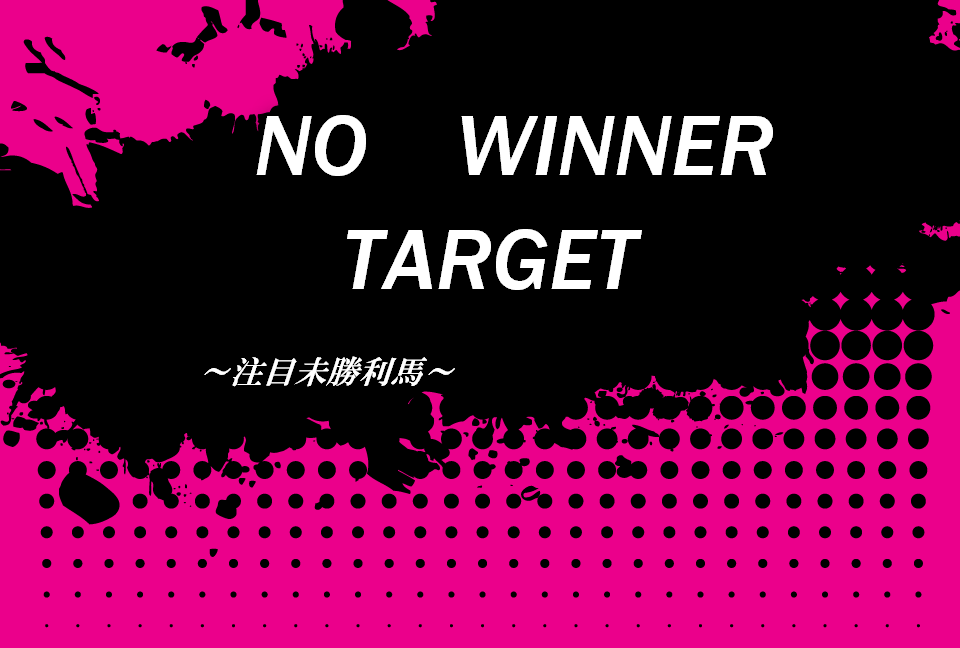 f:id:youzoukun:20200102111152p:plain