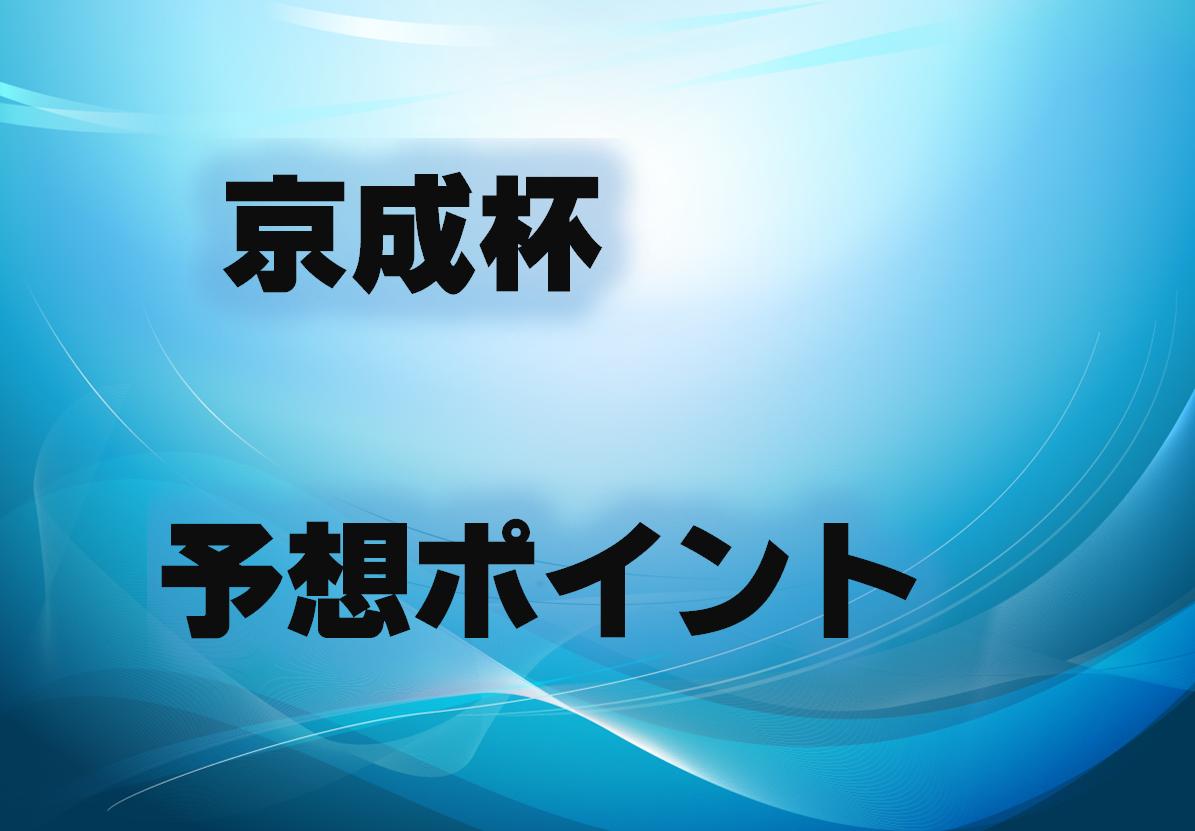 f:id:youzoukun:20200113092836p:plain