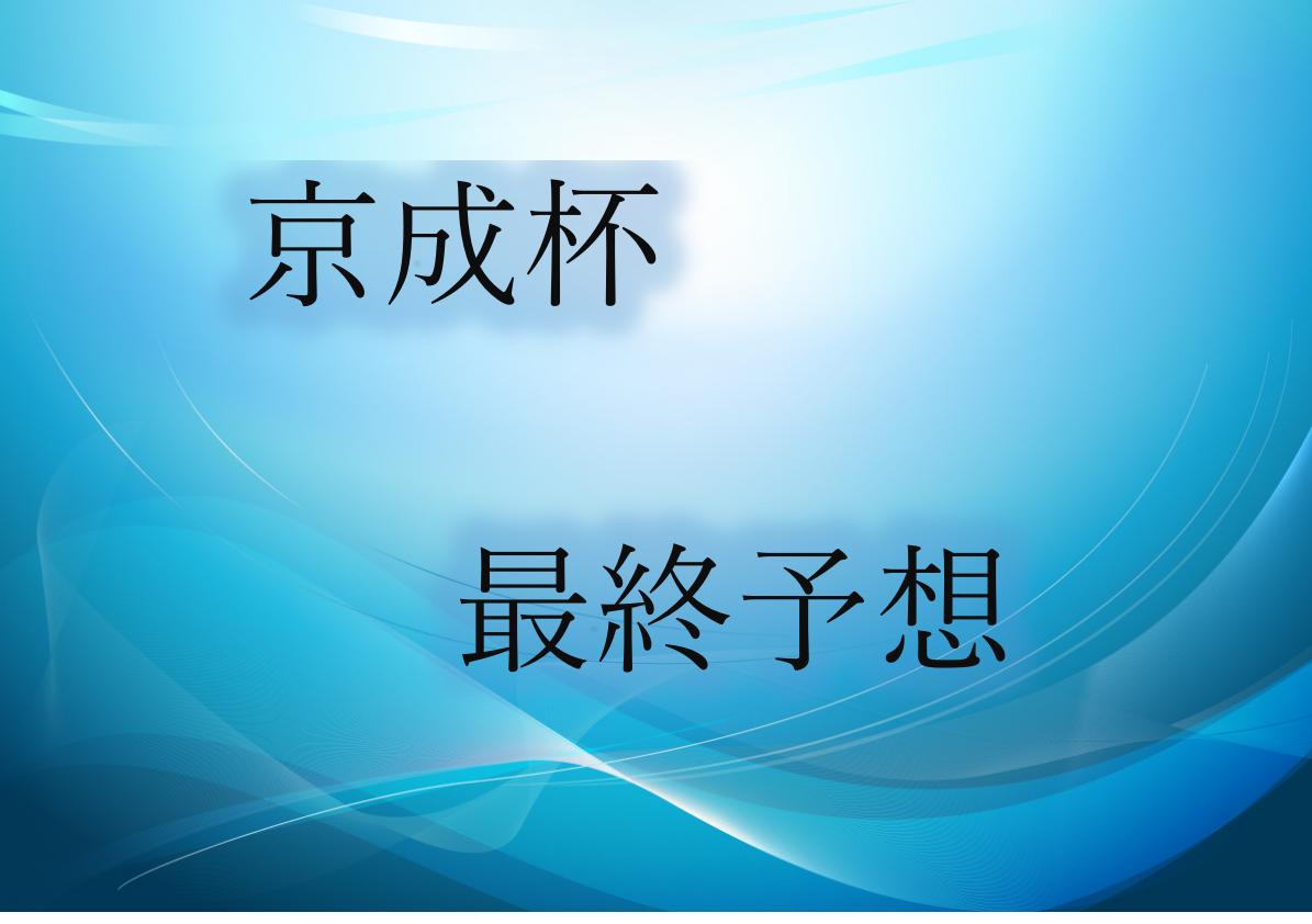 f:id:youzoukun:20200114001302p:plain