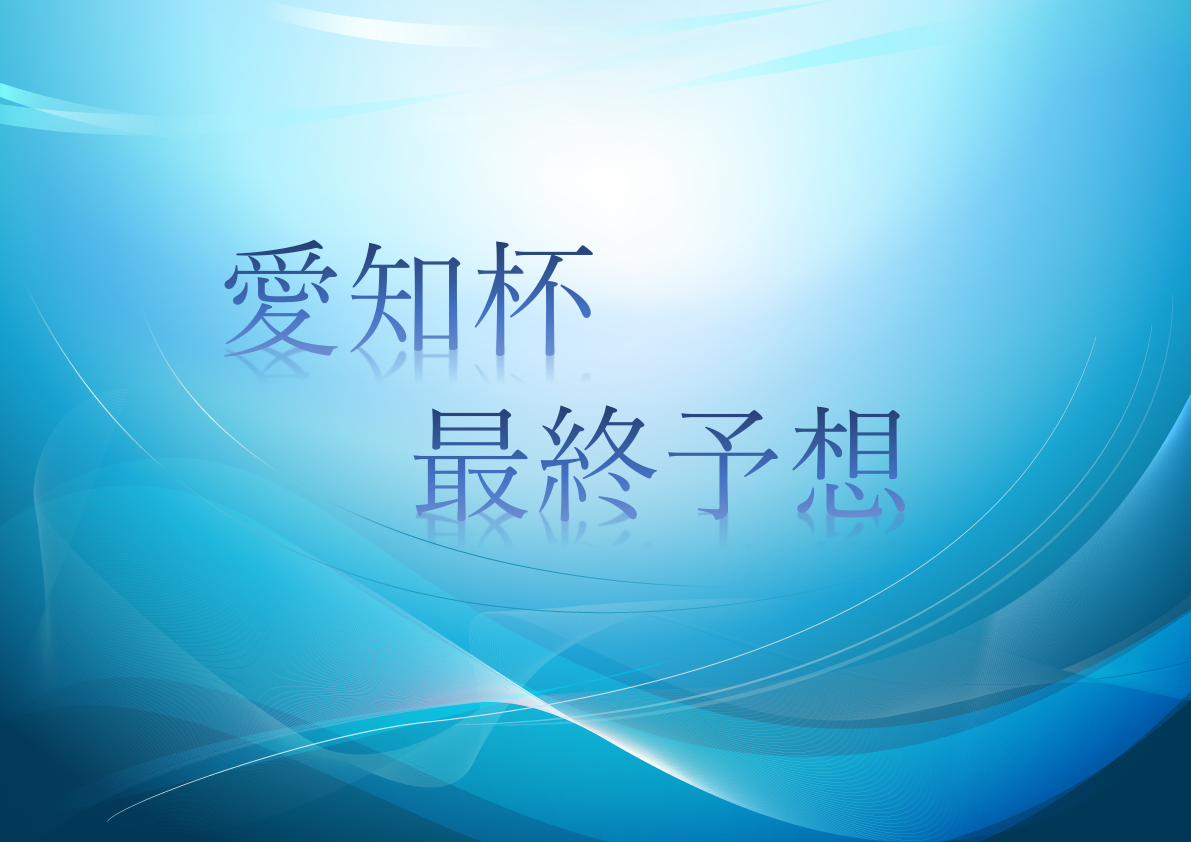 f:id:youzoukun:20200114002223p:plain