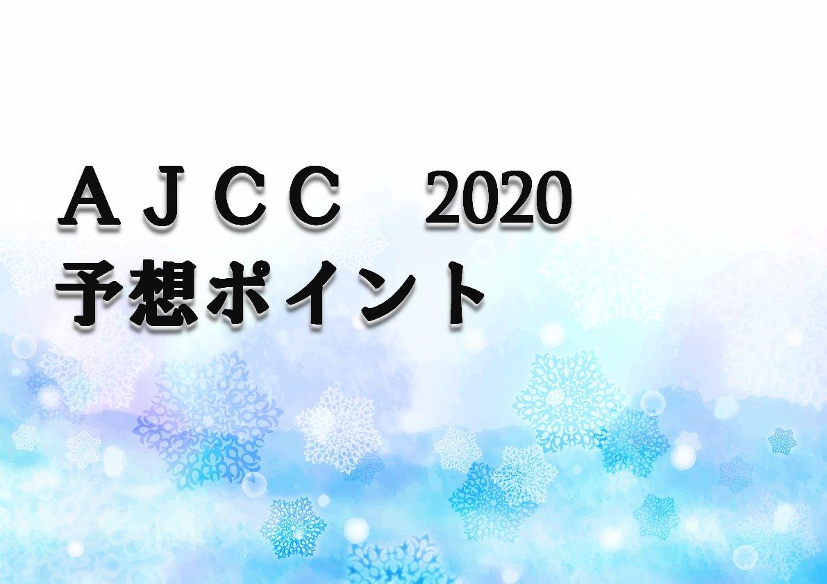 f:id:youzoukun:20200119091907p:plain