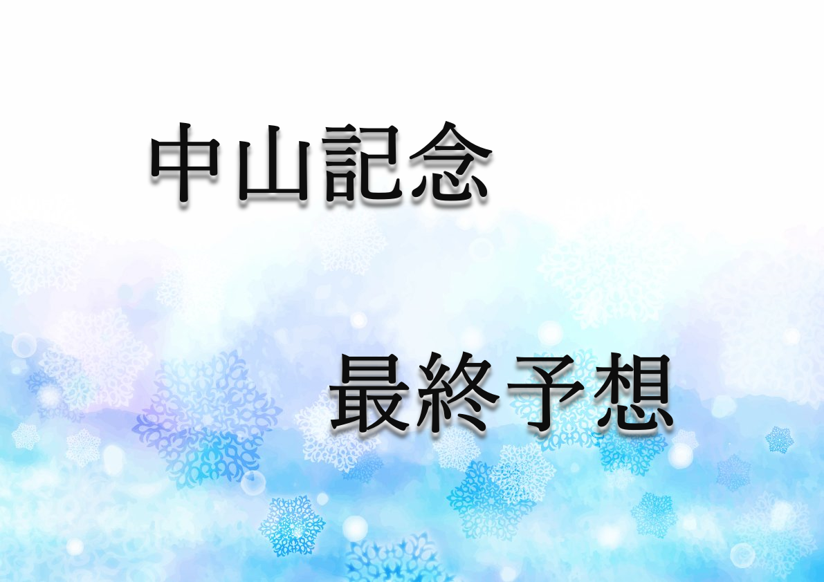 f:id:youzoukun:20200226000546p:plain