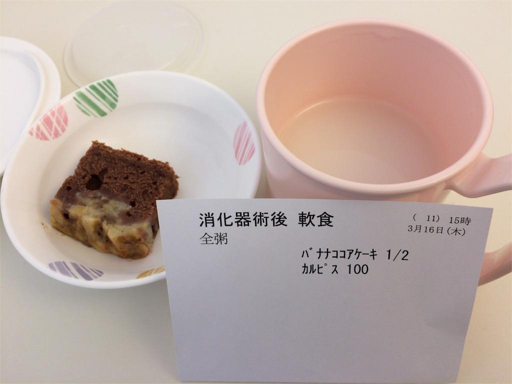 f:id:yowamushiotoko:20170316161006j:image