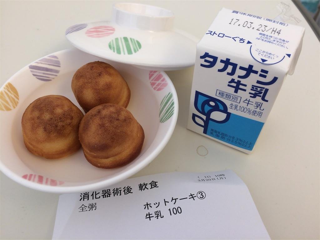 f:id:yowamushiotoko:20170320100126j:image