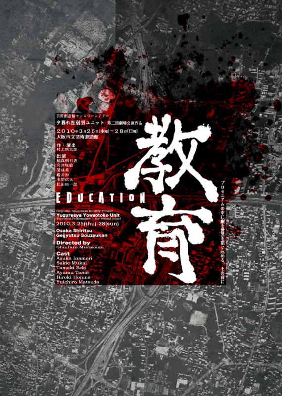 f:id:yowaotoko_unit:20100201202318j:image:w360